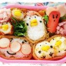 【レシピ】臨時休校中にお子さんと一緒にできる!!デコいなりが簡単かわいい♡ の記事より