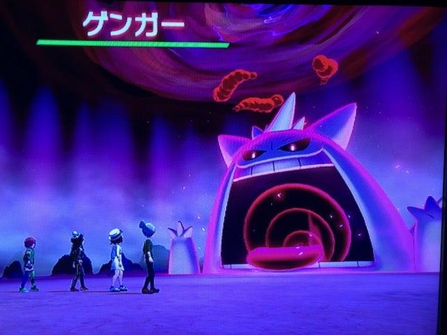剣 違い ポケモン 盾 レイド 色 【ポケモン剣盾】色違いゼラオラ受け取り方・入手方法について