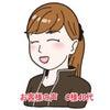 浜松市小顔矯正 お客様の声「整形した?」の画像