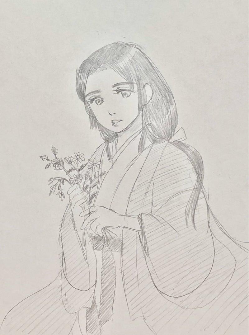 妻木 煕子
