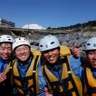 静岡富士川ラフティングツアー! 2020.3.16 PMの記事より