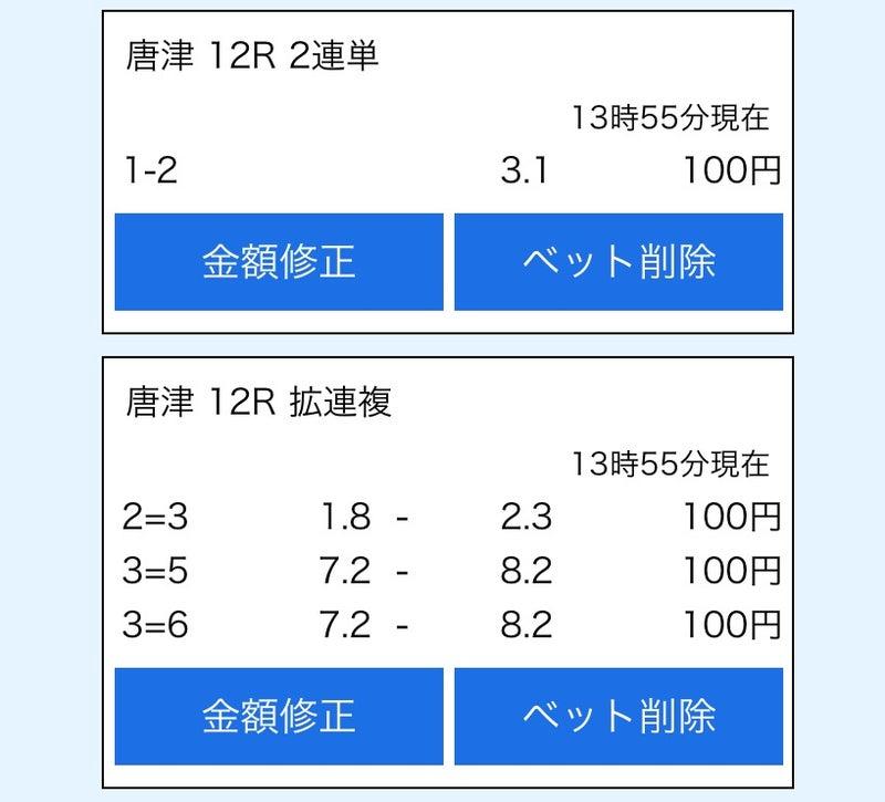 レース 結果 ボート ボートレース芦屋 Official