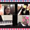 オンラインのピアノレッスンをして…♪の画像