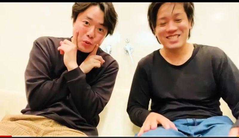 ぺこ ぱ チャンネル