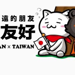 画像 【拡散希望】日本端子がウイグル人の強制労働に関係していた新事実が発覚!河野太郎の説明を求める! の記事より 10つ目