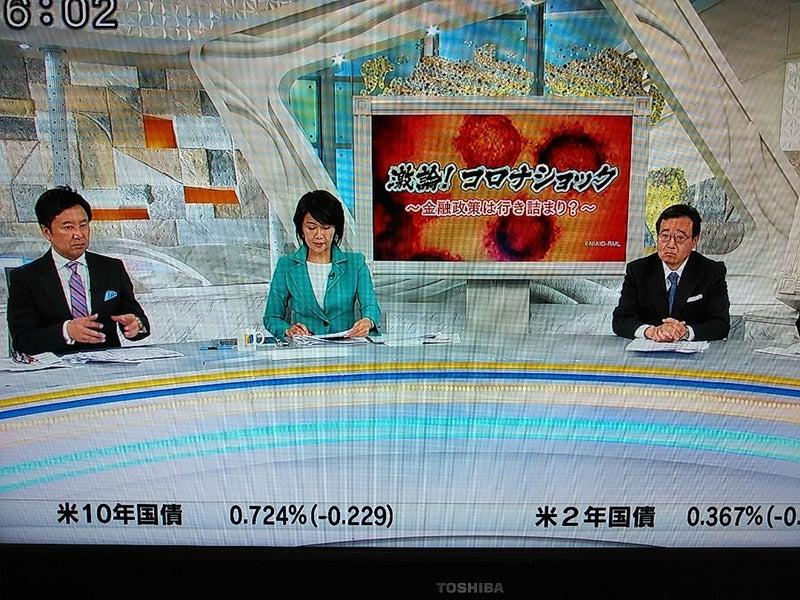 ニュース 朝 番組 の