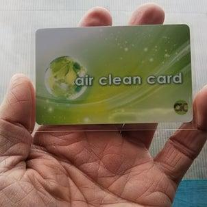 エアクリーンカードがウィルスや花粉に有効とのことですの画像