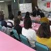 春の和食コース開催しましたの画像