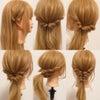 【初心者向け】ピンなし&時短で作れるヘアアレンジ6選の画像