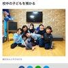 加古川経済新聞に掲載していただきましたの画像