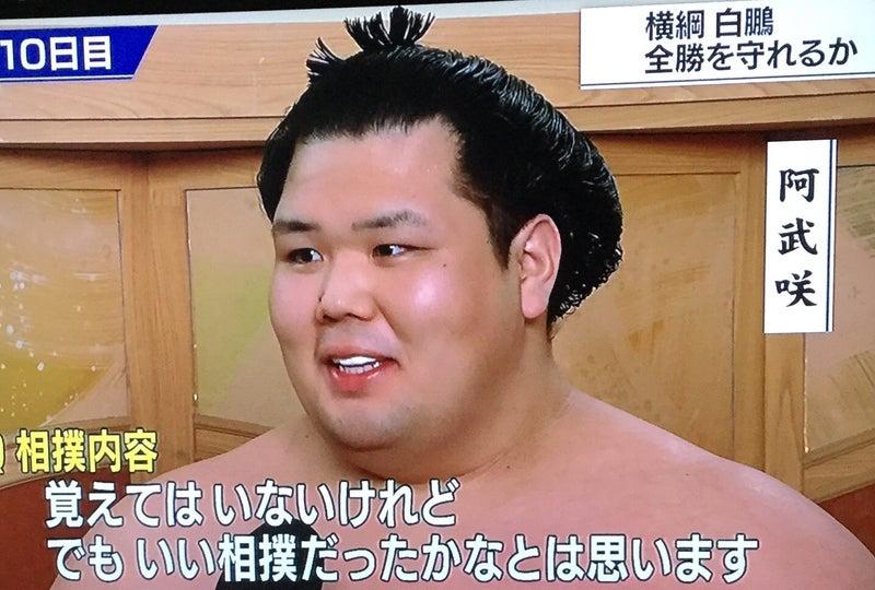 相撲 しょう おお の