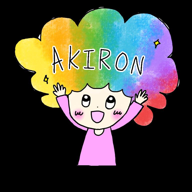 happyひよりん 虹色アフロ アキロン WEB デザイナー