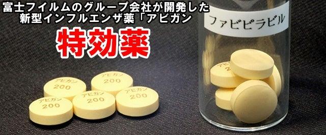 コロナ 効く 薬 結局、新型コロナに罹ったらロキソニンやイブプロフェンは飲まない方...