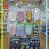 ☆NEW☆ 虫よけ&温度調整機能付きウエア&ベッドの画像
