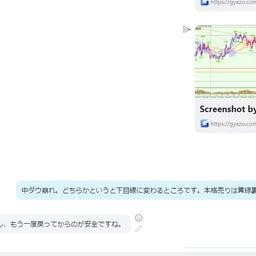 画像 3/17  ドル円5波目サインとポンドドルディセンディングトライアングル狙い の記事より 2つ目