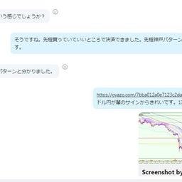 画像 3/17  ドル円5波目サインとポンドドルディセンディングトライアングル狙い の記事より 1つ目