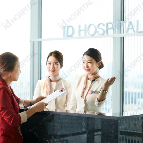 美容外科 美容整形クリニック 観光ビザ 韓国整形