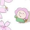 じゅんこさん。「開花」の巻の画像
