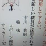 「僕のお相撲日記」