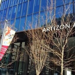 画像 ブリジストン美術館は、ARTIZON MUSEUMになってオープンしていました。 の記事より 1つ目