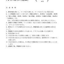 乃木坂 次期 キャプテン 候補