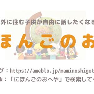 【ここがおもしろい日本語】こんにちわ❓こんにちは❓の画像