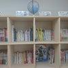 書籍・学習用教材のご寄付についての画像