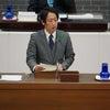 岐阜県議会 第一回定例会が閉会しました。の画像
