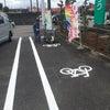 駐車場・駐輪場のライン引きの画像