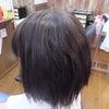 マレーアレナータ縮毛矯正&ハーブマジックカラーの画像