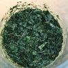 クロモジHVEオイルは輝く緑色の画像