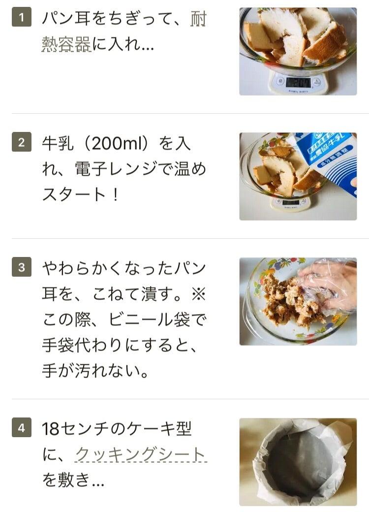 胃 もたれ 牛乳 【栄養士監修】胃もたれの時の食事。ヨーグルトやお粥がおすすめ