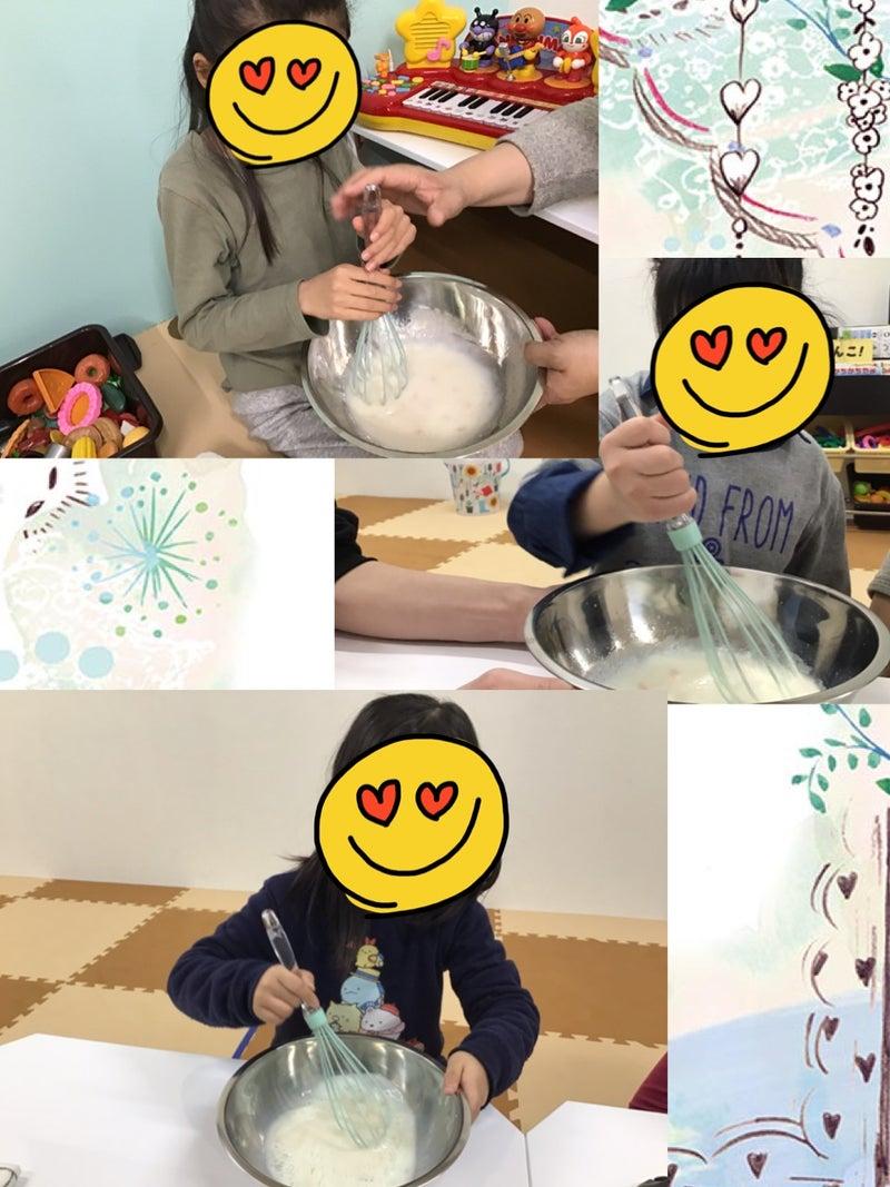 o0960128014730775598 - ☆3月16日(月) toiro根岸☆