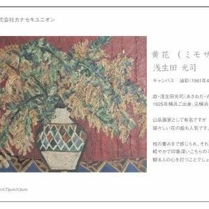 ◆【プレゼント企画】杉田ゴルフ場ラウンド券♪外れた方から抽選でお花+ポストカードも!の画像
