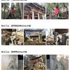 三峯神社・御眷属をお祀りする神棚シリーズの画像