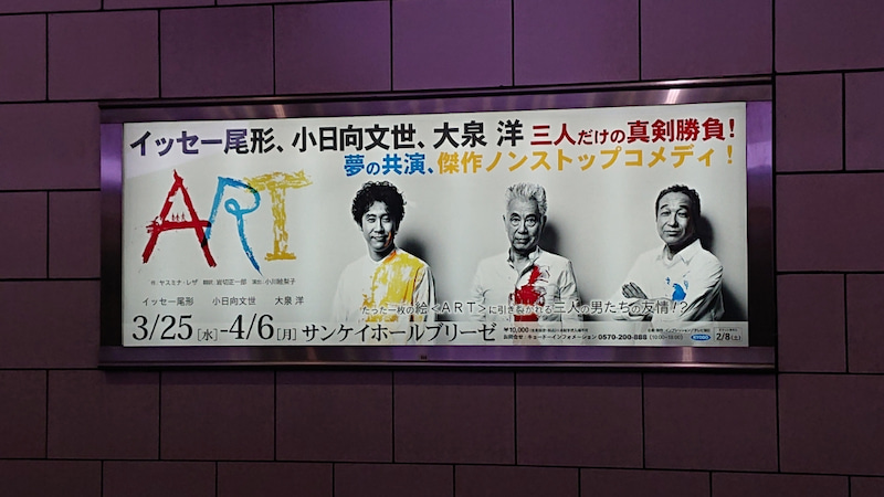 ブリーゼ 大阪 ホール から 駅 サンケイ