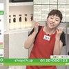 マイヤー・クイッカークッキング4リットル・最後のチャンス☆の画像