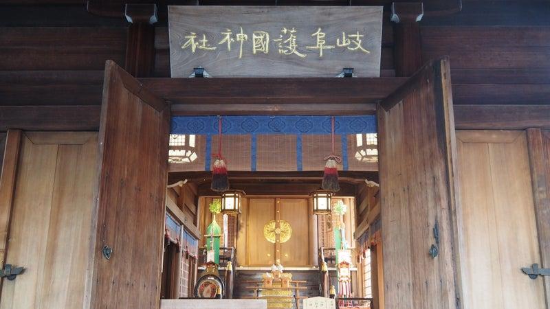 鵜飼桜と岐阜護国神社2020-8