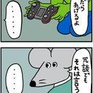 【拡散希望】「100日後に死ぬワニ」桜とともに死す・・・の記事より