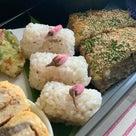 4月24日和食レッスン【春爛漫♡お弁当レッスン!】のご案内!の記事より