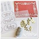 巣ごもりにぴったり。簡単キットで手作りカードを贈ろう!作り方も。の記事より
