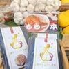 青山ファーマーズマーケット出品中の画像
