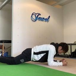 画像 間違えだらけの体幹トレーニング。解答編 の記事より 3つ目