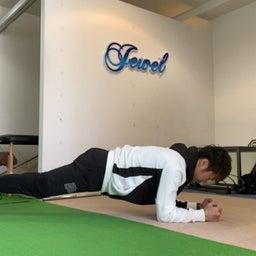 画像 間違えだらけの体幹トレーニング。解答編 の記事より 2つ目
