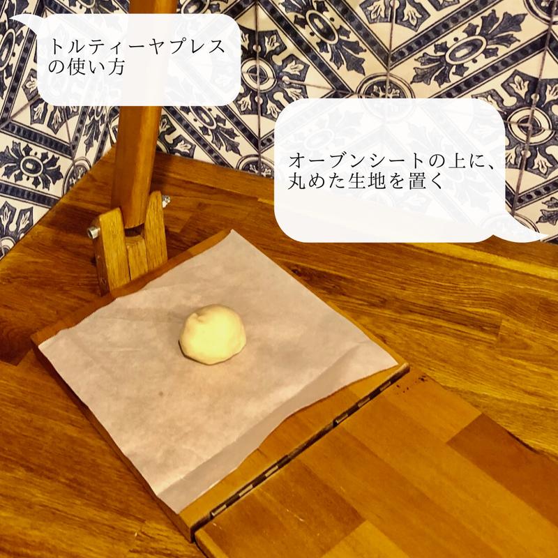 自宅でタコスが食べたくなった結果 自作したもの Diy おかたづけ 暮らしの灯台