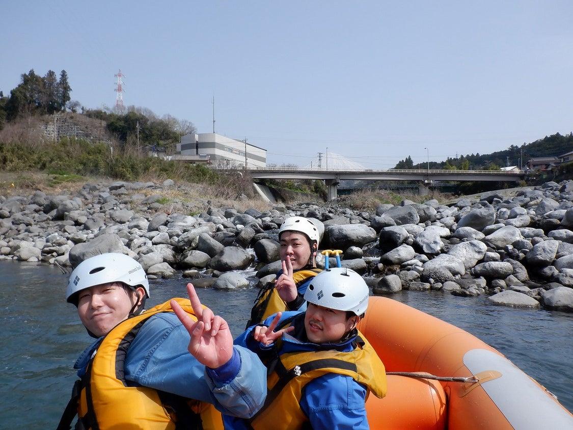 静岡富士川ラフティングツアー! 2020.3.22 AMの記事より