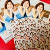 バビバビる特典をご用意したでおます♡矢守慶子♡公式LINE スタート♪の画像