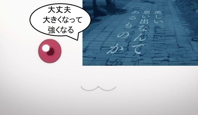 帰っ てこ いよ amazarashi