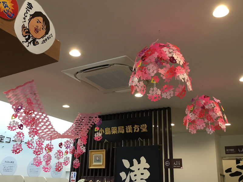 店内桜飾り1