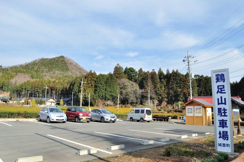 鶏足山・焼森山116